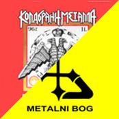 Russian Vodka - Metalni Bog