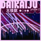 Daikaiju: Phase 2