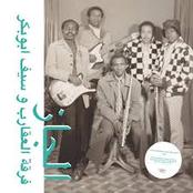 Saat Alfarah (Habibi Funk 009)