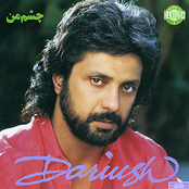 Dariush: Cheshme Man, Dariush 2 - Persian Music