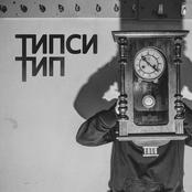 22:22