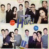 Say hi! to Hivi!