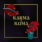 Карма x кома
