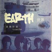 Escape Plan: Earth
