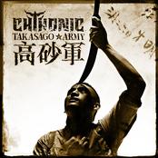 Takasago Army [Bonus Tracks]