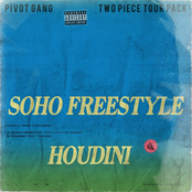 Two Piece Tour Pack - Single
