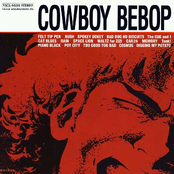 Cowboy Bebop Original Soundtrack