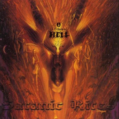A Tribute To Hell: Satanic Rites