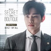 Secret Boutique Pt.2 (Original Television Soundtrack)
