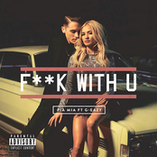 F**k With U