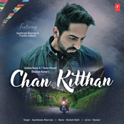 Chan Kitthan - Single
