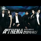 '내려놔요' 아테나 OST (SBS 월화드라마)
