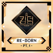 KINGDOM <RE-BORN>, Pt. 1