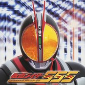 Cover artwork for Justiφ's