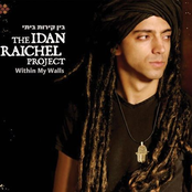 Idan Raichel Project: Within My Walls