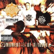 Gangstarr Moment Of Truth - Mixtape