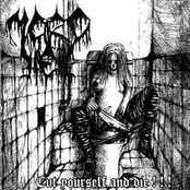 Cut Yourself And Die!!! (ep)