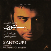 Santouri(Special Edition)