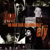 No Bad Talk Or Loud Talk
