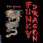 The Algol