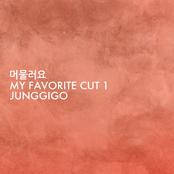 My Favorite Cut 1