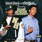 Mac and Devin Go To High School (Music From and Inspired By The Movie)