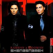 Kamran and Hooman: Shenasnameh