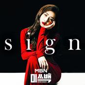 MBN MISS BACK Pt.10 - Single