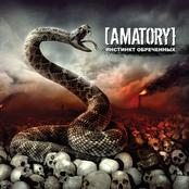 [Amatory] - Инстинкт Обреченных