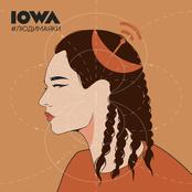 IOWA - #людимаяки