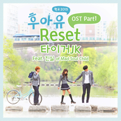 Who Are You : School 2015(Original Television Soundtrack), Pt. 1 [feat. Jinsil] - Single