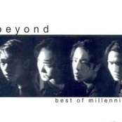Best Of Millennium