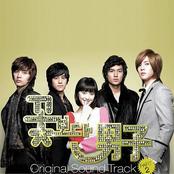 꽃보다 남자 OST 2