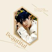 The 1st Album 'Beautiful Scar'
