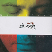 Parcham-e-Sefid(White Flag)