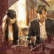 Hotel Del Luna (Original Television Soundtrack), Pt. 6 - Single