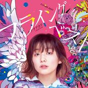 Flyingbest - Shiranaino? Chimata De Uwasa No Dametenshi
