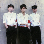 Yellow Magic Orchestra 6da367734940208832c1b50b24e83ab1
