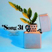 Song 31 (feat. Phoelix) - Single
