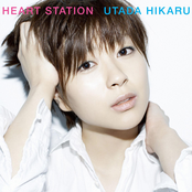 HEART STATION cover art