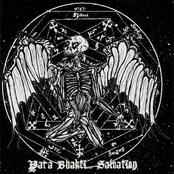 Para Bhakti... Salvation EP