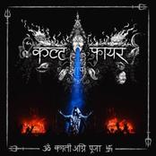 Kali Fire Puja