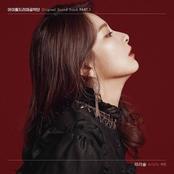 Idol Drama Operation Team Pt. 1 (Original Television Soundtrack)