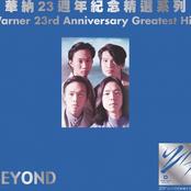 華納廿三週年紀念精選系列 - Beyond
