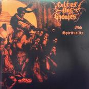 Odd Spirituality [EP]