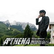 `Get Ready` 아테나 OST