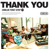 FIRST STEP +1 THANK YOU (EP)