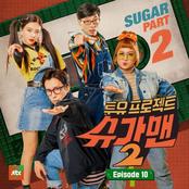 Sugar Man2, Pt. 10 - Single