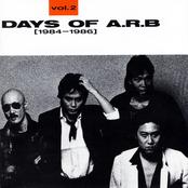 DAYS OF A.R.B Vol.2 [1984-1986]