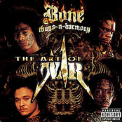 The Art of War (disc 1)